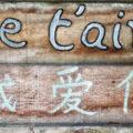 Die schwersten Sprachen der Welt – Unsere Auswahl